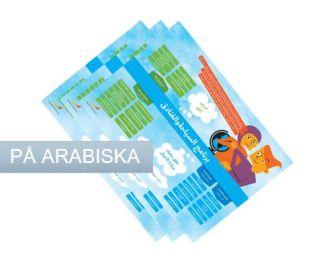 Framtidskartor på arabiska, samling, yrkesprogram