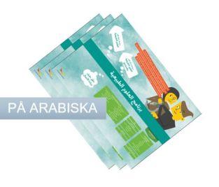 Framtidskartor på arabiska, samling, högskoleförberedande program