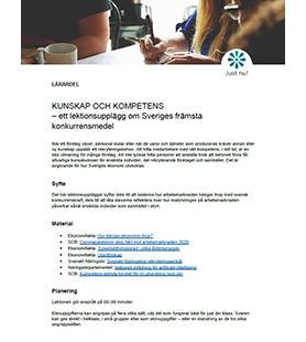 Kunskap och kompetens - ett lektionsupplägg om Sveriges främsta konkurrensmedel